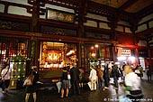 japan stock photography | People Inside Senso-ji Temple, Asakusa, Tokyo, Kanto Region, Honshu Island, Japan, Image ID JP-TOKYO-0014.