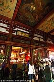 japan stock photography | People Inside Senso-ji Temple, Asakusa, Tokyo, Kanto Region, Honshu Island, Japan, Image ID JP-TOKYO-0017.