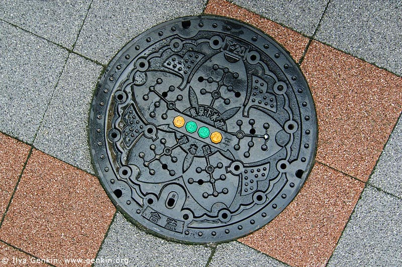 japan stock photography | Manhole Cover in Tokyo, Kanto Region, Honshu Island, Japan, Image ID JP-TOKYO-0021