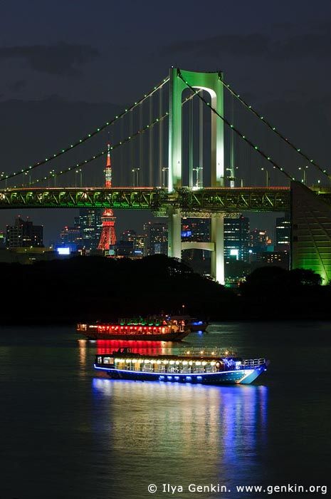 japan stock photography | Rainbow Bridge at Night, Odaiba, Tokyo, Kanto Region, Honshu Island, Japan, Image ID JP-TOKYO-0026