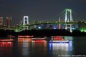 japan stock photography | Rainbow Bridge at Night, Odaiba, Tokyo, Kanto Region, Honshu Island, Japan, Image ID JP-TOKYO-0027.