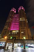japan stock photography | Tokyo Metropolitan Government Building at Night, Shinjuku, Tokyo, Kanto Region, Honshu Island, Japan, Image ID JP-TOKYO-0042.