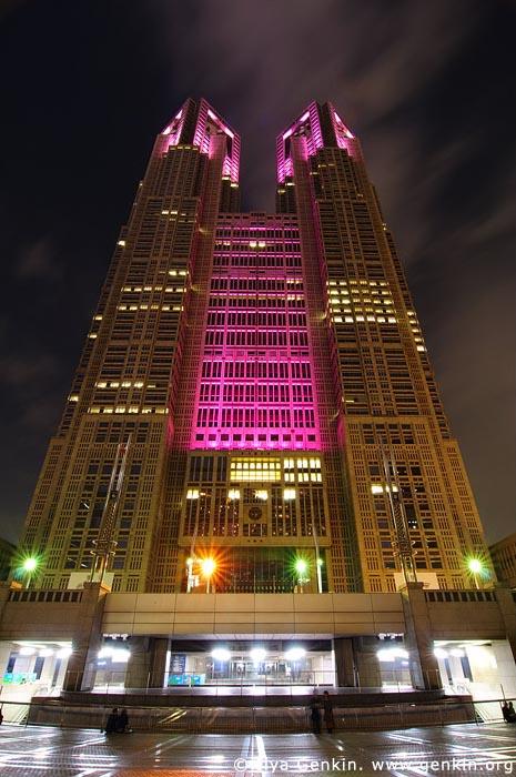 japan stock photography | Tokyo Metropolitan Government Building at Night, Shinjuku, Tokyo, Kanto Region, Honshu Island, Japan, Image ID JP-TOKYO-0043
