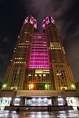 japan stock photography | Tokyo Metropolitan Government Building at Night, Shinjuku, Tokyo, Kanto Region, Honshu Island, Japan, Image ID JP-TOKYO-0043.