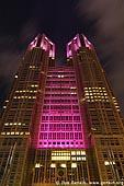japan stock photography | Tokyo Metropolitan Government Building at Night, Shinjuku, Tokyo, Kanto Region, Honshu Island, Japan, Image ID JP-TOKYO-0044.
