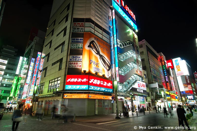 japan stock photography | Akihabara Electric Town (Denki Gai) at Night, Akihabara, Tokyo, Kanto Region, Honshu Island, Japan, Image ID JP-TOKYO-0048