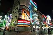 japan stock photography | Akihabara Electric Town (Denki Gai) at Night, Akihabara, Tokyo, Kanto Region, Honshu Island, Japan, Image ID JP-TOKYO-0048.