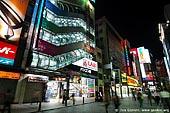 japan stock photography | Akihabara Electric Town (Denki Gai) at Night, Akihabara, Tokyo, Kanto Region, Honshu Island, Japan, Image ID JP-TOKYO-0049.