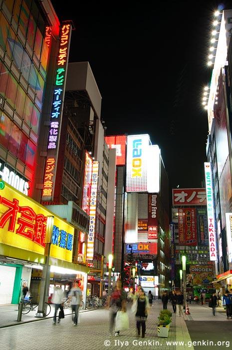 japan stock photography | Akihabara Electric Town (Denki Gai) at Night, Akihabara, Tokyo, Kanto Region, Honshu Island, Japan, Image ID JP-TOKYO-0050