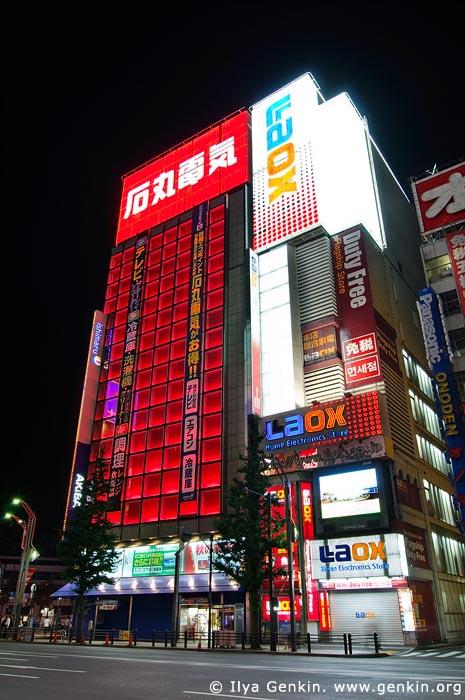 japan stock photography | Akihabara Electric Town (Denki Gai) at Night, Akihabara, Tokyo, Kanto Region, Honshu Island, Japan, Image ID JP-TOKYO-0051