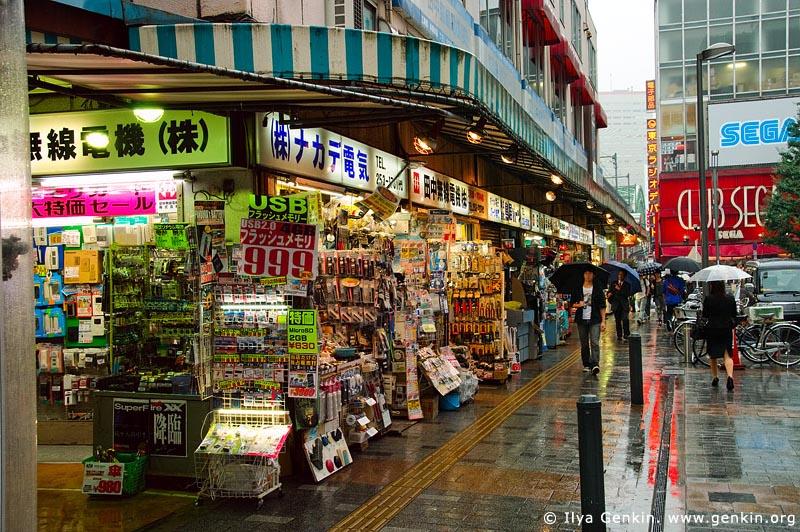 japan stock photography | Akihabara Electric Town (Denki Gai), Akihabara, Tokyo, Kanto Region, Honshu Island, Japan, Image ID JP-TOKYO-0053