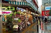 japan stock photography | Akihabara Electric Town (Denki Gai), Akihabara, Tokyo, Kanto Region, Honshu Island, Japan, Image ID JP-TOKYO-0053.