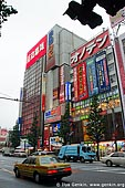 japan stock photography | Akihabara Electric Town (Denki Gai), Akihabara, Tokyo, Kanto Region, Honshu Island, Japan, Image ID JP-TOKYO-0055.