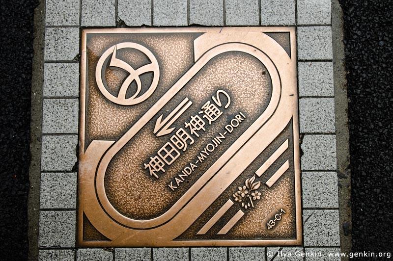 japan stock photography | Akihabara Electric Town (Denki Gai), Akihabara, Tokyo, Kanto Region, Honshu Island, Japan, Image ID JP-TOKYO-0058