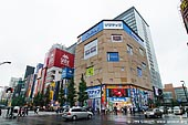 japan stock photography | Akihabara Electric Town (Denki Gai), Akihabara, Tokyo, Kanto Region, Honshu Island, Japan, Image ID JP-TOKYO-0059.