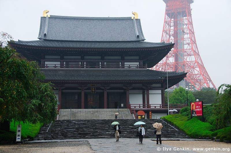 japan stock photography | Zojoji Temple and Tokyo Tower, Shiba Park, Minato, Tokyo, Kanto Region, Honshu Island, Japan, Image ID JP-TOKYO-0077