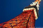 japan stock photography | Tokyo Tower at Night, Shiba Park, Minato, Tokyo, Kanto Region, Honshu Island, Japan, Image ID JP-TOKYO-0079.