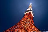 japan stock photography | Tokyo Tower at Night, Shiba Park, Minato, Tokyo, Kanto Region, Honshu Island, Japan, Image ID JP-TOKYO-0081.