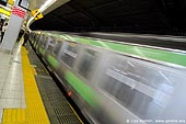 japan stock photography | Subway Train Departing from a Platform, Tokyo Subway Train, Tokyo, Kanto Region, Honshu Island, Japan, Image ID JP-TRANS-0003.