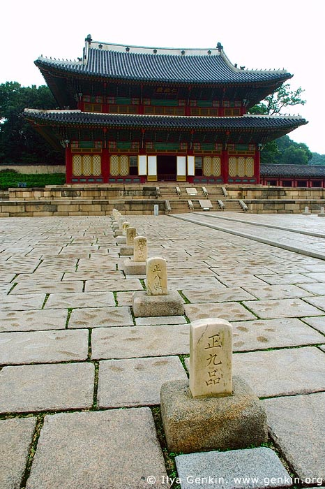 korea stock photography | Injeongjeon Hall and Path of Rank Stones at Changdeokgung Palace in Seoul, South Korea, Jongno-gu, Seoul, South Korea, Image ID KR-SEOUL-CHANGDEOKGUNG-0002