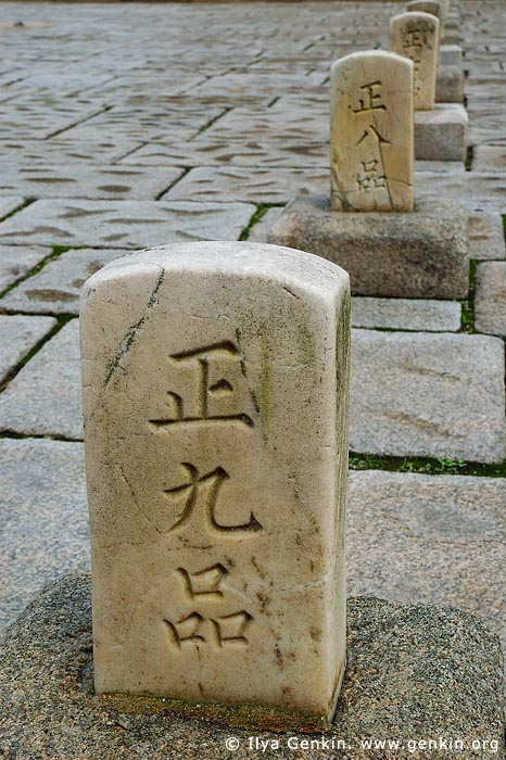 korea stock photography | Rank Stones Line the Path Leading to Injeongjeon Hall at Changdeokgung Palace in Seoul, South Korea, Jongno-gu, Seoul, South Korea, Image ID KR-SEOUL-CHANGDEOKGUNG-0003