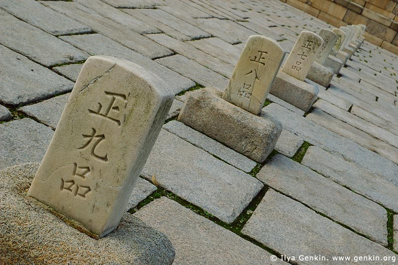 korea stock photography | Rank Stones Line the Path Leading to Injeongjeon Hall at Changdeokgung Palace in Seoul, South Korea, Jongno-gu, Seoul, South Korea, Image ID KR-SEOUL-CHANGDEOKGUNG-0004