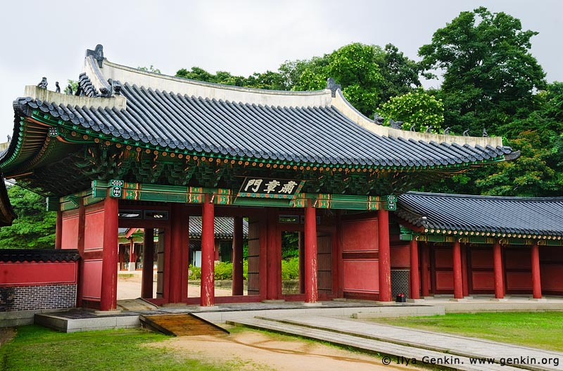 korea stock photography | Gates at Changdeokgung Palace in Seoul, South Korea, Jongno-gu, Seoul, South Korea, Image ID KR-SEOUL-CHANGDEOKGUNG-0007