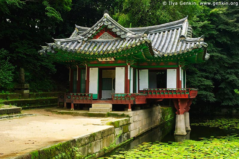 korea stock photography | Buyongjeong Pavilion at Changdeokgung Palace in Seoul, South Korea, Jongno-gu, Seoul, South Korea, Image ID KR-SEOUL-CHANGDEOKGUNG-0016