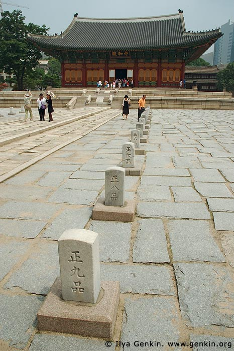 korea stock photography | Junghwajeon Hall and Path of Rank Stones at Deoksugung Palace in Seoul, South Korea, Seoul, South Korea, Image ID KR-SEOUL-DEOKSUGUNG-0006