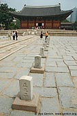 korea stock photography | Junghwajeon Hall and Path of Rank Stones at Deoksugung Palace in Seoul, South Korea, Seoul, South Korea, Image ID KR-SEOUL-DEOKSUGUNG-0006.