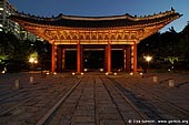 korea stock photography | The Junghwamun Gate and Rank Stones at Night at Deoksugung Palace in Seoul, South Korea, Seoul, South Korea, Image ID KR-SEOUL-DEOKSUGUNG-0010.
