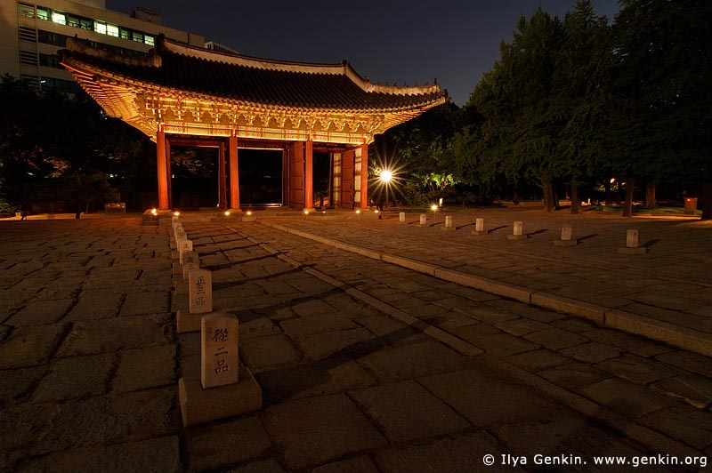 korea stock photography | The Junghwamun Gate and Rank Stones at Night at Deoksugung Palace in Seoul, South Korea, Seoul, South Korea, Image ID KR-SEOUL-DEOKSUGUNG-0011
