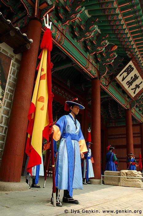 korea stock photography | The Guard at Deoksugung Palace in Seoul, South Korea, Seoul, South Korea, Image ID KR-SEOUL-DEOKSUGUNG-0020