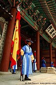 korea stock photography | The Guard at Deoksugung Palace in Seoul, South Korea, Seoul, South Korea, Image ID KR-SEOUL-DEOKSUGUNG-0020.
