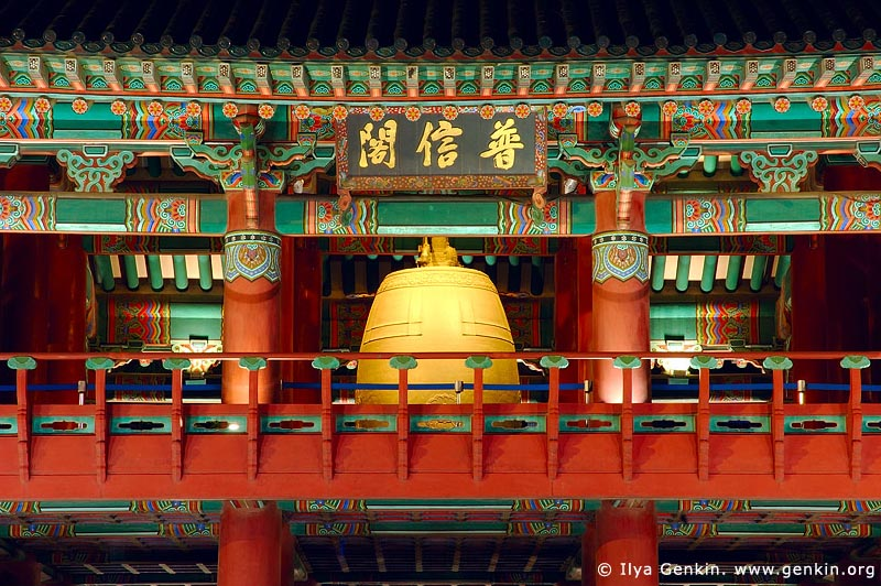 korea stock photography | Boshingak Bell Pavilion in Seoul, South Korea, Jongno, Insa-dong, Seoul, South Korea, Image ID KR-SEOUL-0002