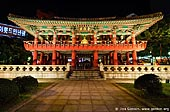 korea stock photography | Boshingak Bell Pavilion in Seoul, South Korea, Jongno, Insa-dong, Seoul, South Korea, Image ID KR-SEOUL-0003.