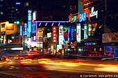 korea stock photography | Signs for Restaurants, Bars and Shops in Seoul at Night, South Korea, Seoul, South Korea, Image ID KR-SEOUL-0012.