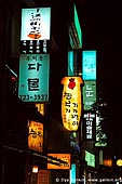 korea stock photography | Signs for Restaurants, Bars and Shops in Seoul at Night, South Korea, Seoul, South Korea, Image ID KR-SEOUL-0013.
