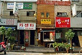 korea stock photography | Street in Seoul, South Korea, Seoul, South Korea, Image ID KR-SEOUL-0016.