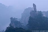 landscapes stock photography | Flying-over Rock at Dusk, Baiyun Scenic Area, Huangshan (Yellow Mountains), China, Image ID CHINA-HUANGSHAN-0001.