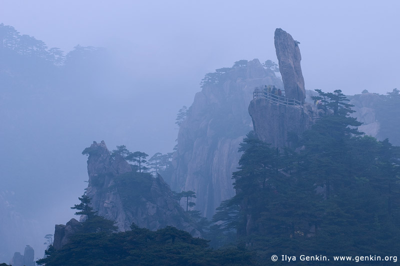 landscapes stock photography | Flying-over Rock at Dusk, Baiyun Scenic Area, Huangshan (Yellow Mountains), China, Image ID CHINA-HUANGSHAN-0001