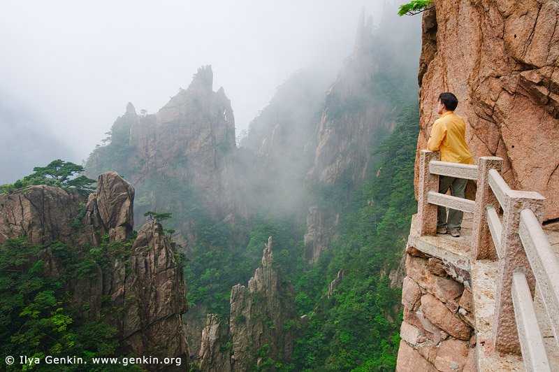 landscapes stock photography | Looking Down Xihai (West Sea) Canyon, Huangshan (Yellow Mountains), Anhui Province, China, Image ID CHINA-HUANGSHAN-0019