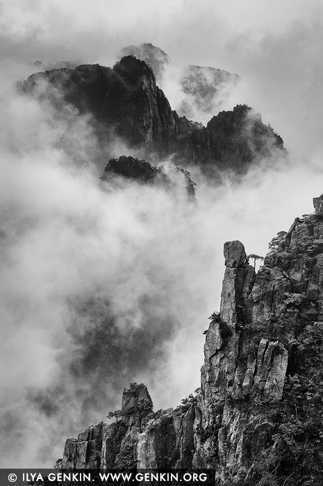 landscapes stock photography | Huangshan Mountains, Xihai (West Sea) Grand Canyon, Baiyun Scenic Area, Huangshan (Yellow Mountains), China, Image ID CHINA-HUANGSHAN-0036