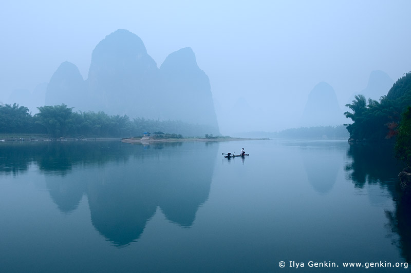 20 Yuan Note View at Dawn, Xingping, Yangshuo, China